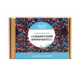 """Подарочный набор """"Сибирский иммунитет"""", фото"""