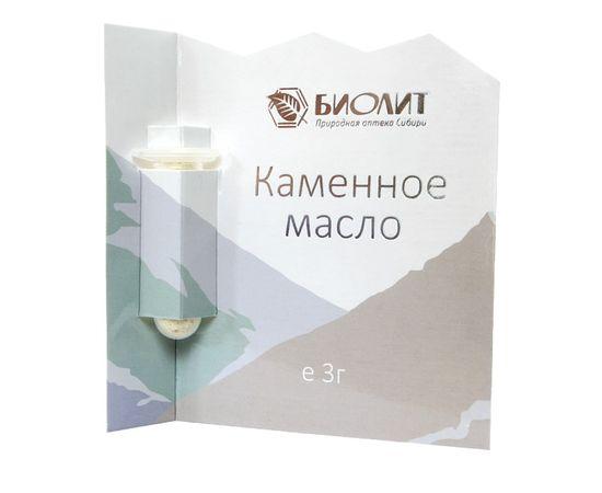 Каменное масло 3 гр., фото