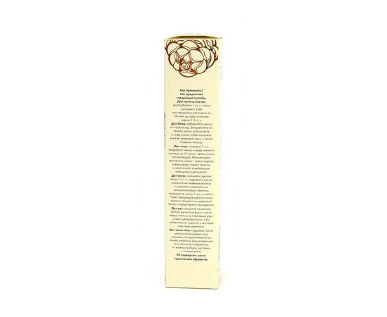 Масло кедровое холодного отжима 250 мл, фото , изображение 3