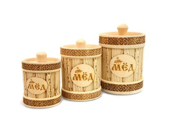 Туесок деревянный для меда D9,5 - 0,5 кг, фото , изображение 5
