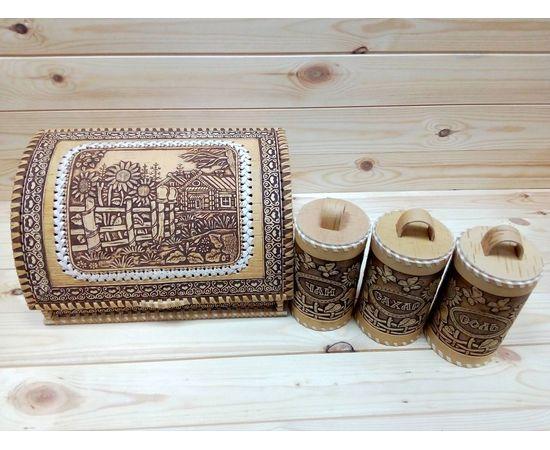 Набор из бересты «Подсолнухи» Хлебница + Туеса, фото