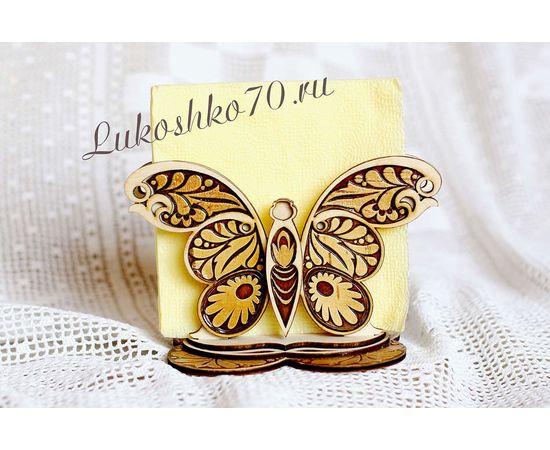 """Салфетница большая """"Бабочка"""", фото , изображение 3"""