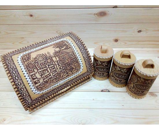 Набор из бересты «Подсолнухи» Хлебница + Туеса, фото , изображение 2