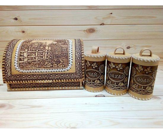 Набор из бересты «Подсолнухи» Хлебница + Туеса, фото , изображение 3