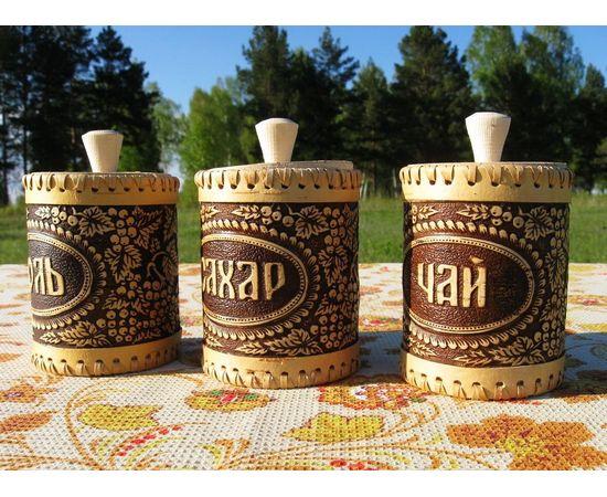 """Набор туесков """"Смородина"""" чай, соль, сахар, фото , изображение 2"""