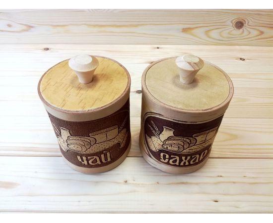 Набор туесов из бересты «Чай и Сахар», фото , изображение 2