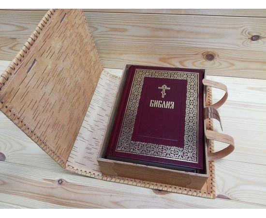 Футляр из бересты для библии + Книга, фото , изображение 5