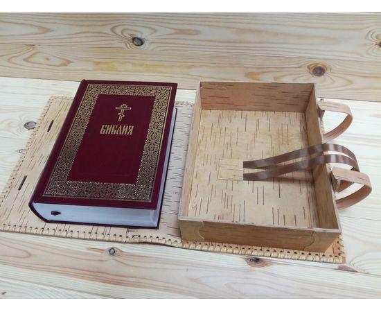Футляр из бересты для библии + Книга, фото , изображение 6