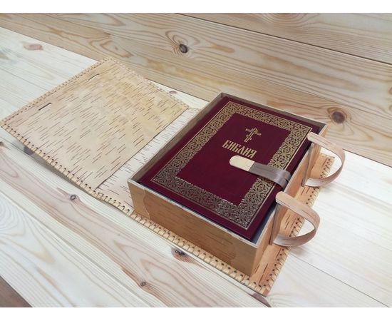 Футляр из бересты для библии + Книга, фото , изображение 8