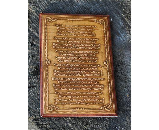 Обложка для паспорта из бересты, фото , изображение 3