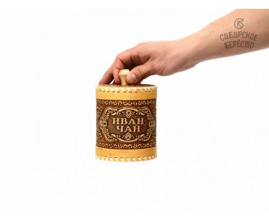 Туес из бересты Иван-чай D10 H12,5, фото , изображение 5