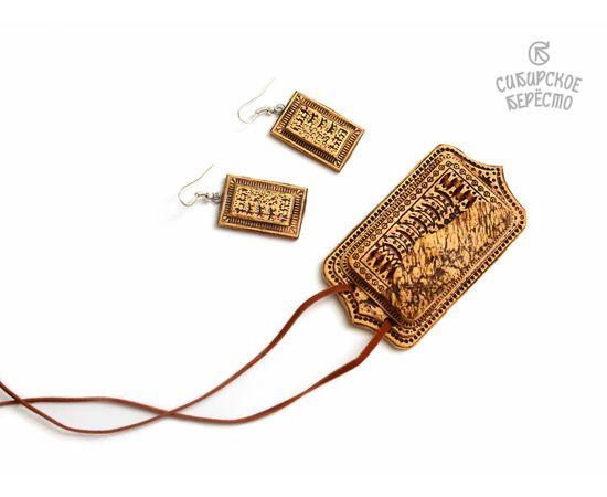 Набор украшений из бересты Подвеска + Серьги, фото , изображение 2