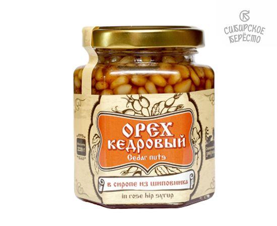 Кедровый орех в сиропе из шиповника, 220 г, фото