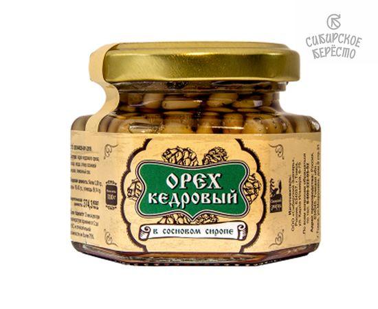Кедровый орех в сосновом сиропе, 110 г, фото