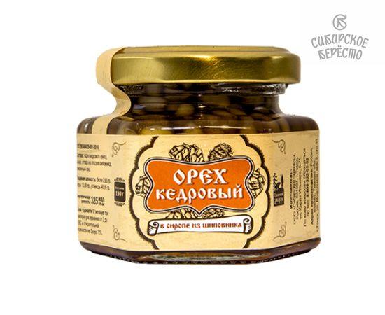 Кедровый орех в сиропе из шиповника, 110 г, фото