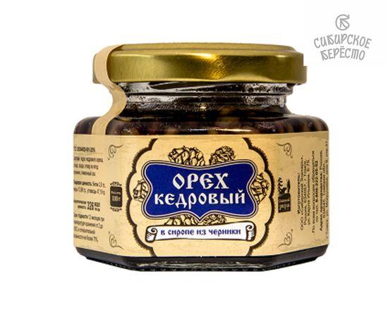 Кедровый орех в сиропе из черники, 110 г, фото