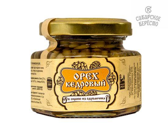 Кедровый орех в сиропе из одуванчика, 110 г, фото