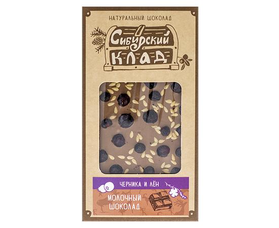 Молочный шоколад «Черника и лен», фото , изображение 2