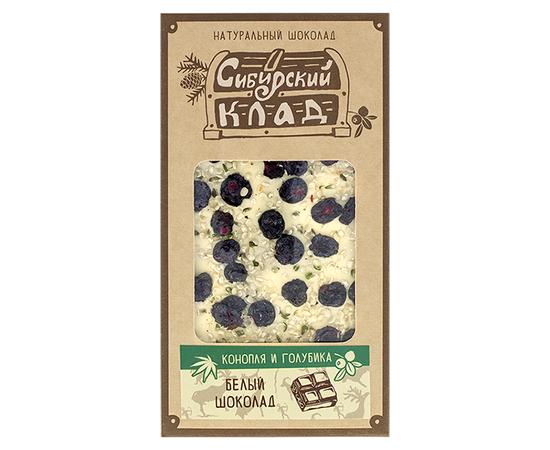 Белый шоколад «Конопля и голубика», фото , изображение 2