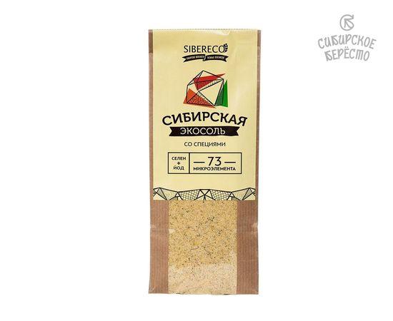Экосоль Сибирская молотая с зеленью и специями 500 г, фото , изображение 2
