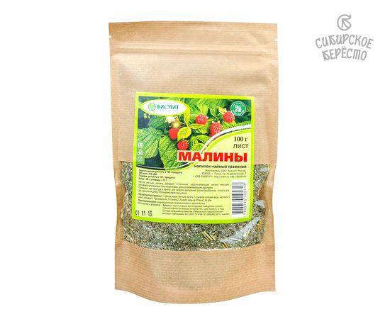 """Напиток чайный травяной """"Лист малины"""" 100 г, фото"""