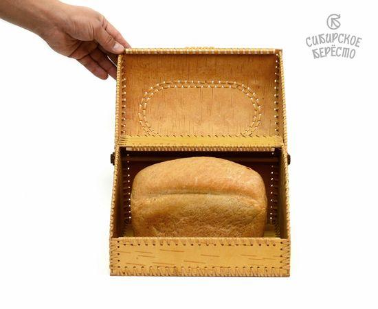 """Хлебница из бересты на 1 булку """"Подсолнух"""", фото , изображение 5"""