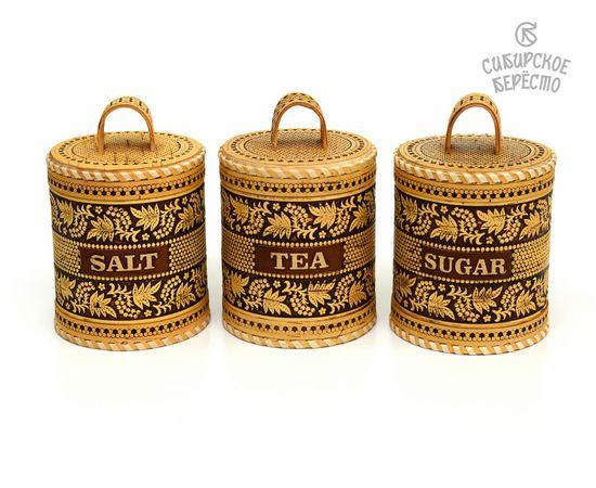 Набор туесов Рябина Salt Tea Sugar №2, фото