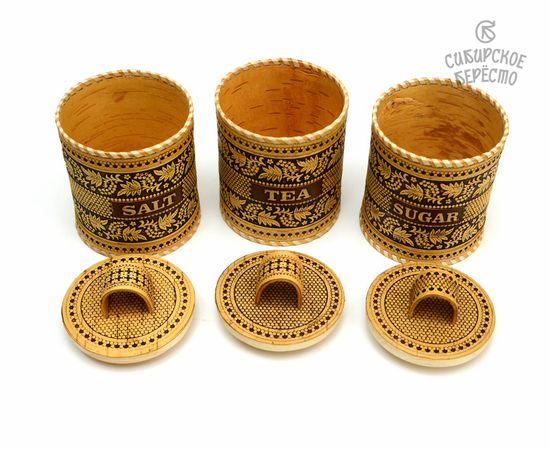 Набор туесов Рябина Salt Tea Sugar №2, фото , изображение 4