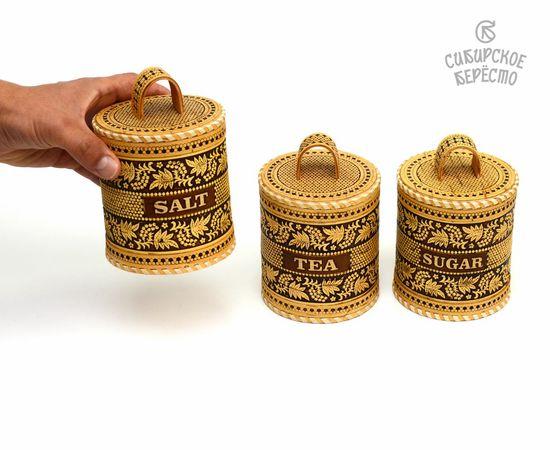 Набор туесов Рябина Salt Tea Sugar №2, фото , изображение 2