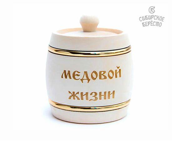 Бочонок для меда «Медовой жизни» 1,0 кг, фото