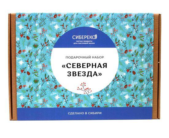 """Подарочный набор """"Северная звезда"""", фото"""