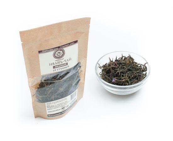 Иван-чай медовый со стевией, фото , изображение 2